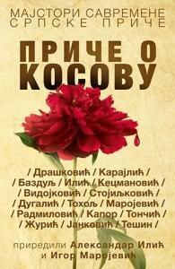 price_o_kosovu-grupa_autora_v